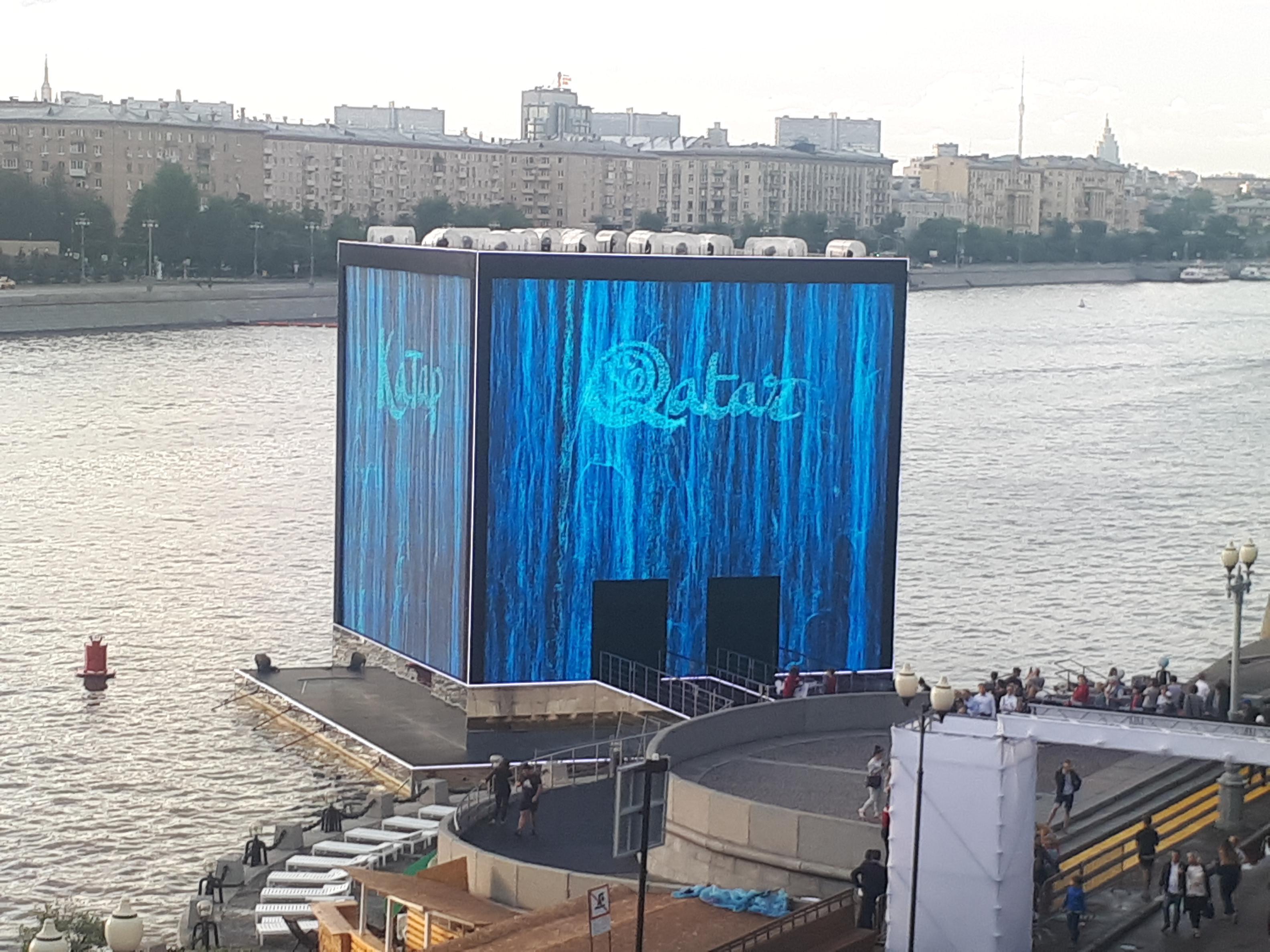 Qatar 2022 se adelanta y dice presente en Rusia