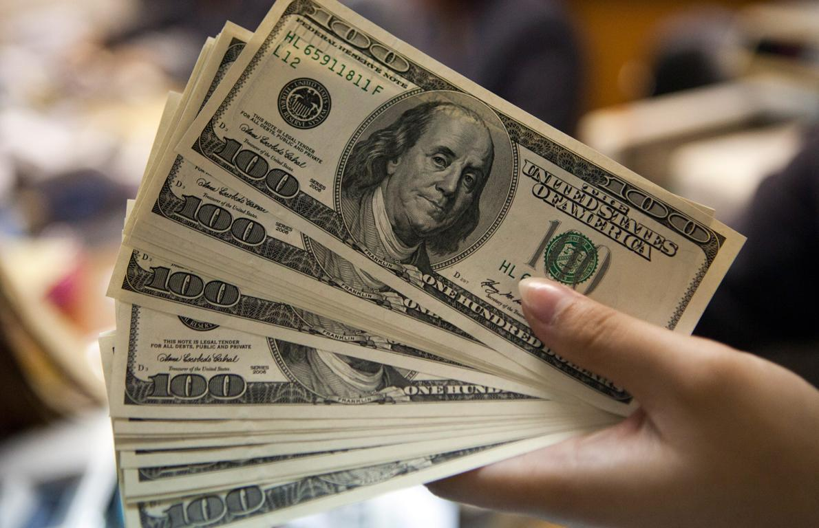 El dólar cerró este miércoles a $46,16, sin modificaciones