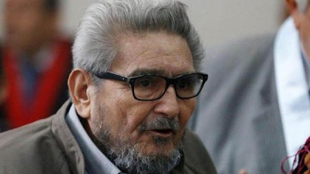 """Organización cordobesa exige el cierre del Penal Militar """"El Callao"""" en Lima"""