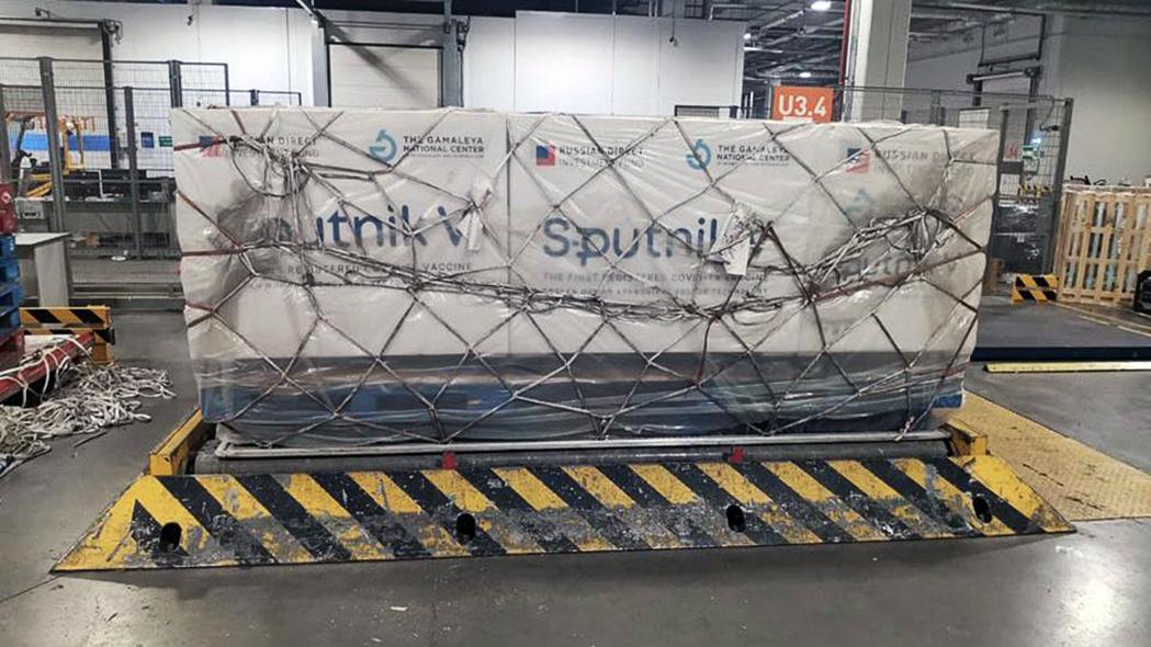 Sputnik v by NA